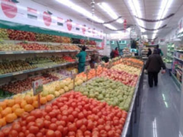 Franquicia Frutas Rosi
