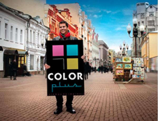 La franquicia Color Plus Alcalá mejora su ubicación