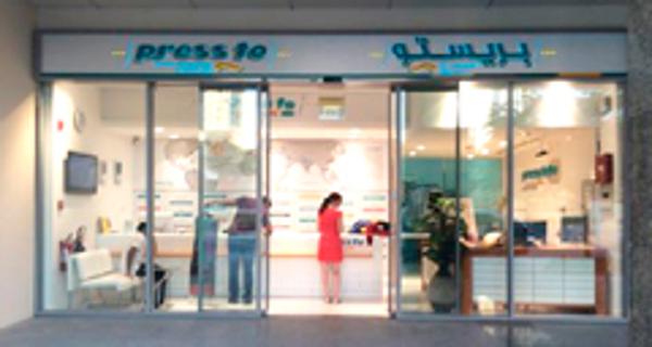 Pressto inaugura su primera franquicia en los Emiratos Árabes