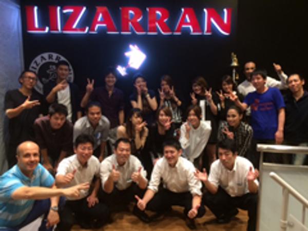 Las franquicias Lizarran ya sirven pinchos en Tokio
