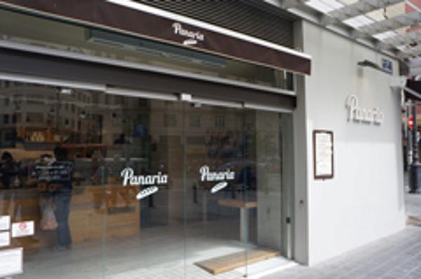 Panaria alcanza las 20 franquicias en la Comunidad Valenciana