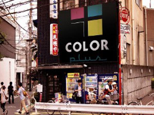 Expansi�n hacia el extranjero de la franquicia Color Plus